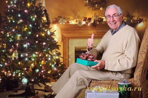 Новогодние подарки для папа